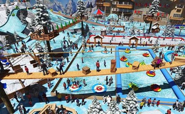 Oman Ski Village